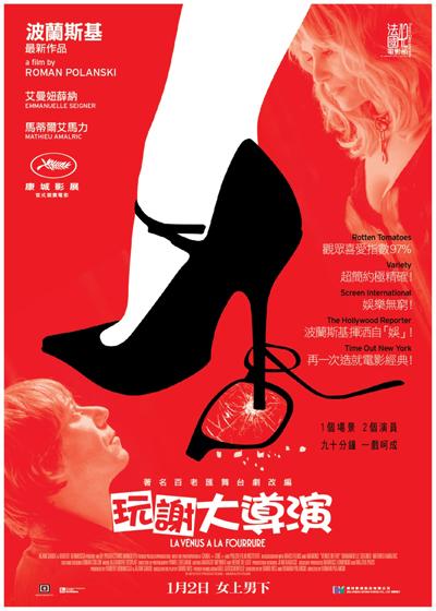 VIF_Poster