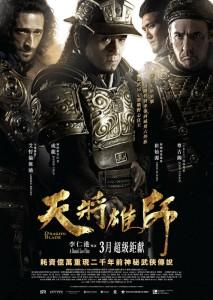 Dragon Blade Poster_1_調整大小