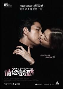 SIN_Poster_調整大小