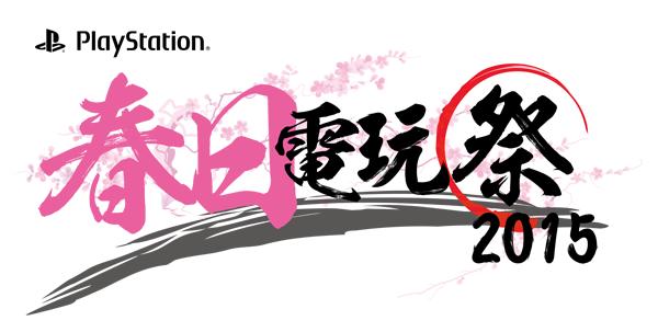 Play_Station_Logo