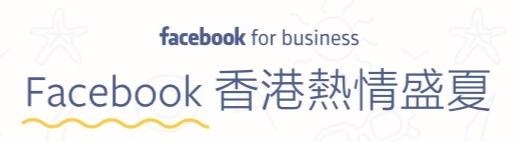 Facebook data (title)