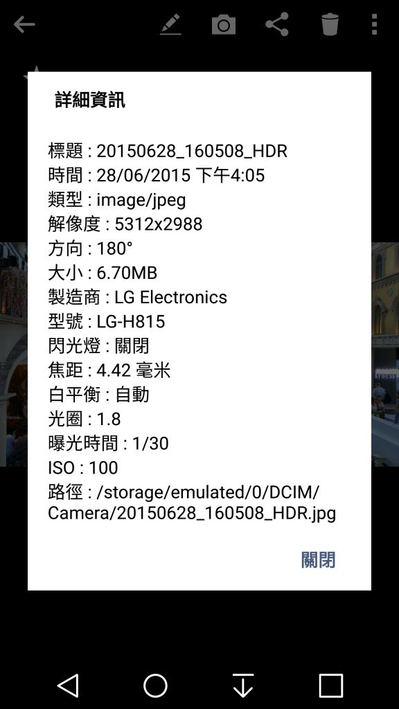 Screenshot_2015-06-30-00-45-12