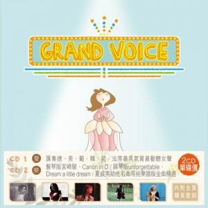 GVC016 cover with sticker_調整大小