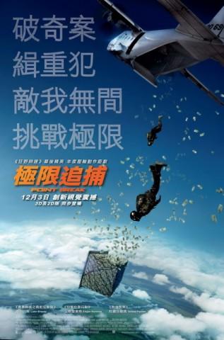 Point Break 4-sheet (Launch Poster)_low_調整大小