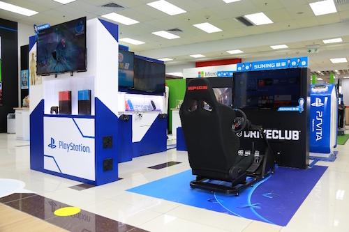 Suning Megabox PlayStations
