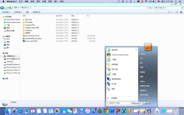 parallel desktop 03