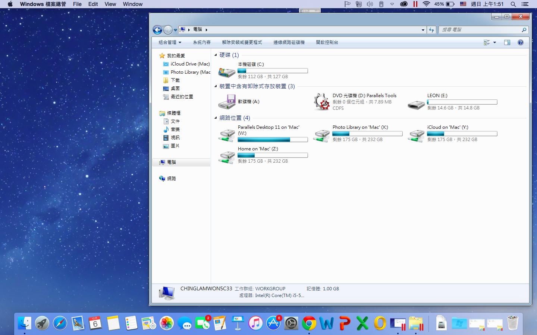 parallel desktop 04