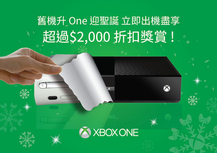 xbox one_tradein_RE_Hand_Final_2