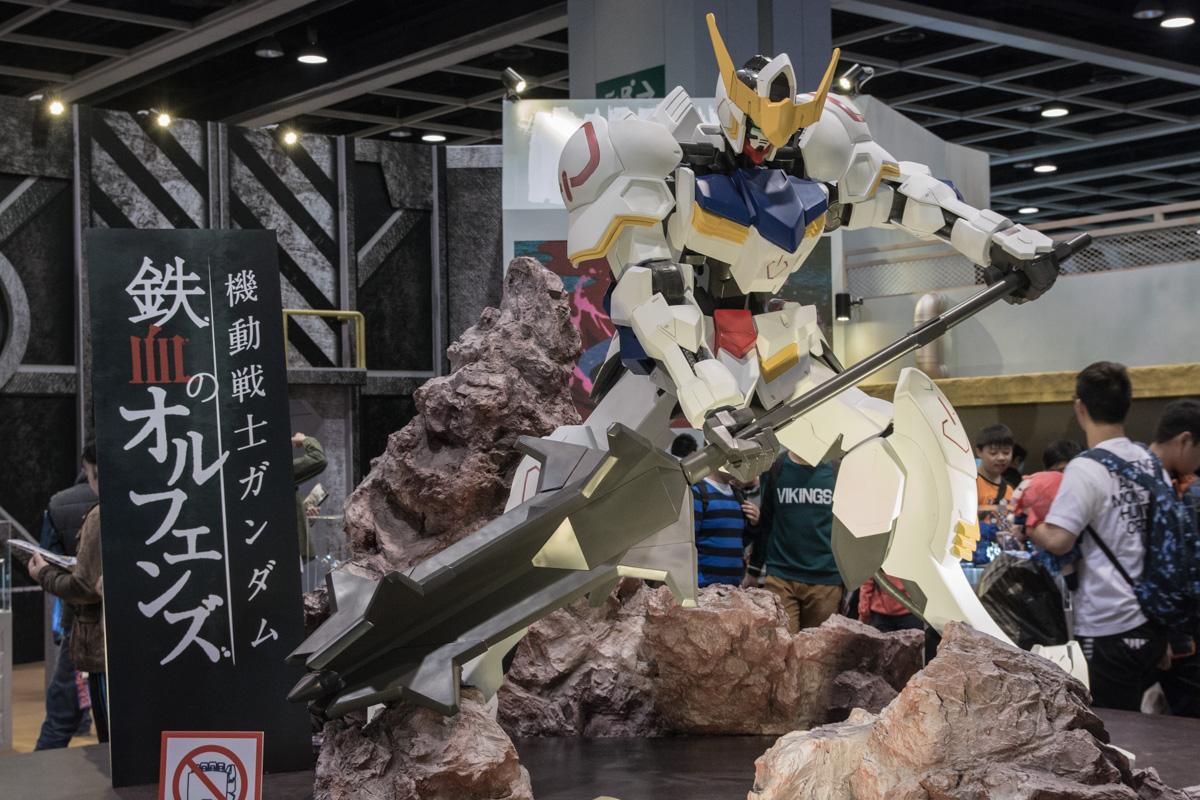 C3日本動玩博覽2016