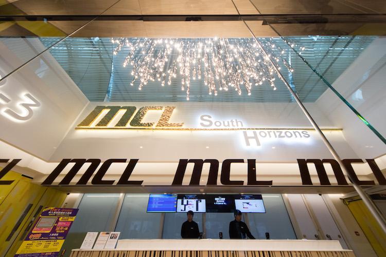 MCL South Horizion