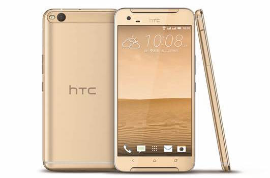 HTC One X9 Dual Sim Gold