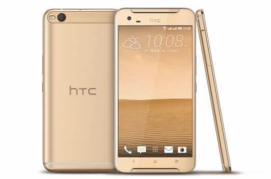 HTC One X9 Dual Sim Gold