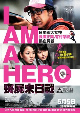 IAAH_Poster6
