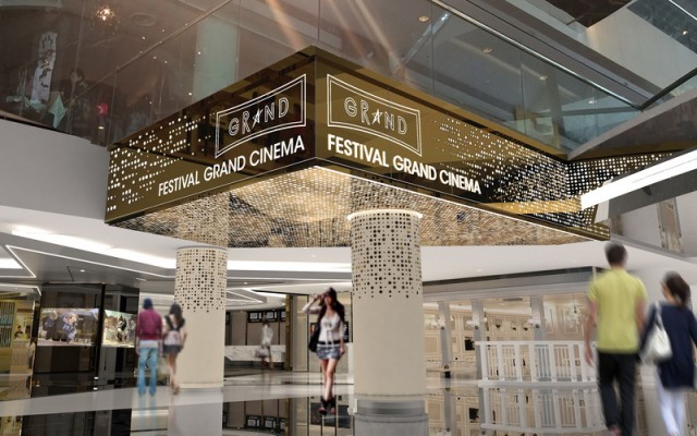 FESTIVAL GRAND CINEMA, MCL, 又一城