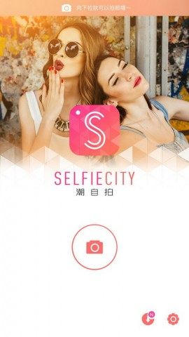 selfie,APPS,android, IOS, Mobile/Tablet,自拍,手機,