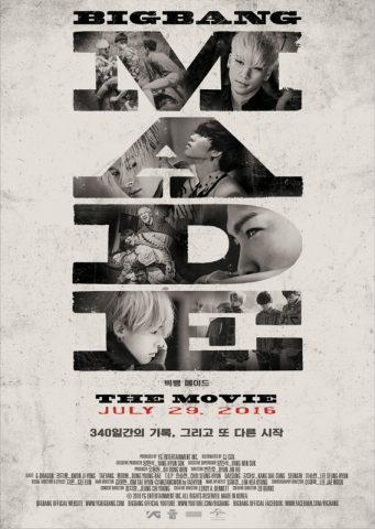 BIGBANG_MADE_TheMovie_Poster_HK_調整大小