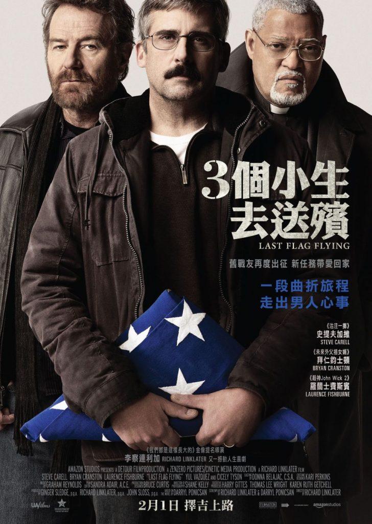 LFF_HK poster_resize