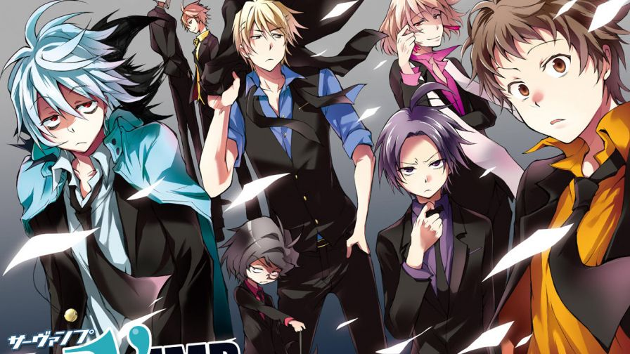 吸血鬼僕人,Servamp,Alice in the Garden