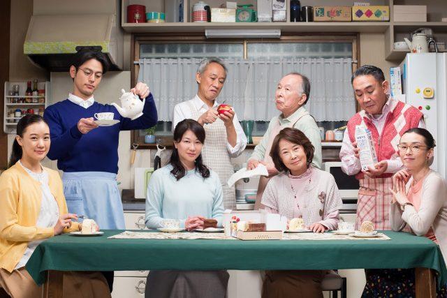 《嫲煩家族 3走佬阿嫂》WHAT A WONDERFUL FAMILY! 3