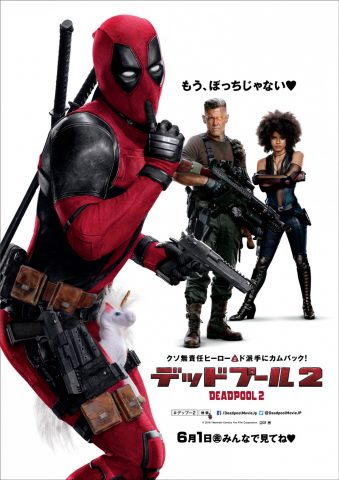 deadpool_two_ver11_xlg