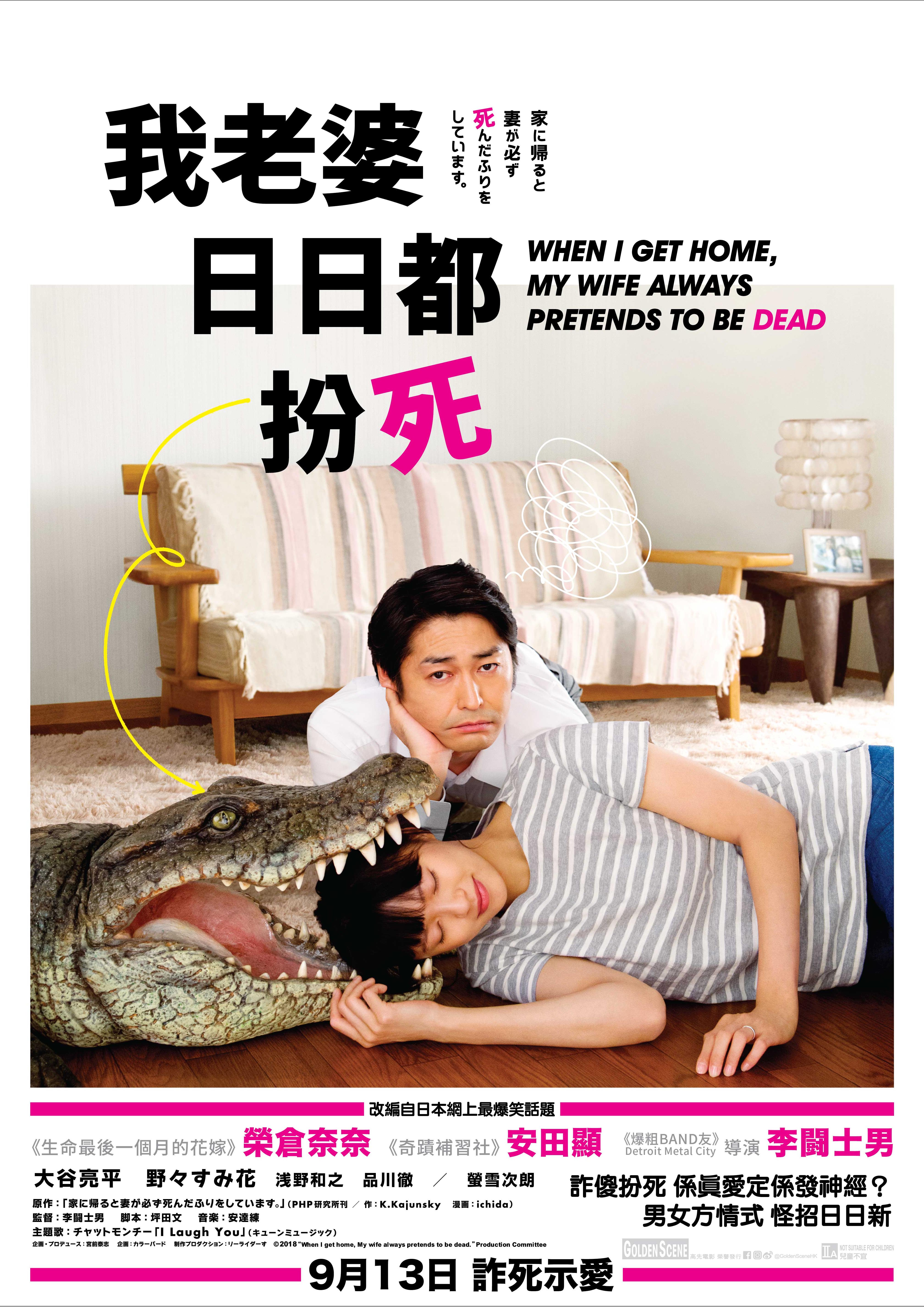 0731 Final poster