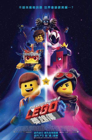 0123 LEGO2