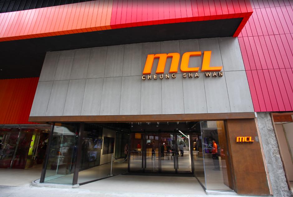 長沙灣 MCL, 全日45蚊, 美食半價, 麗新原址